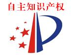 南京物联自主知识产权,拒绝山寨,安全可靠!