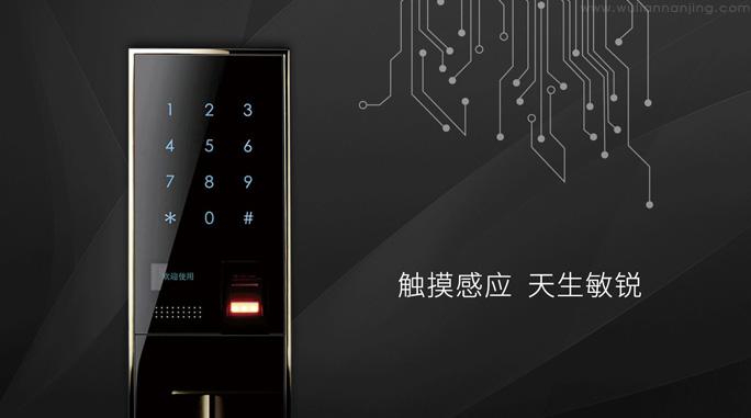 沈阳指纹密码锁触摸密码