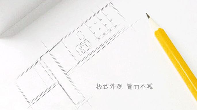 沈阳指纹密码锁设计稿