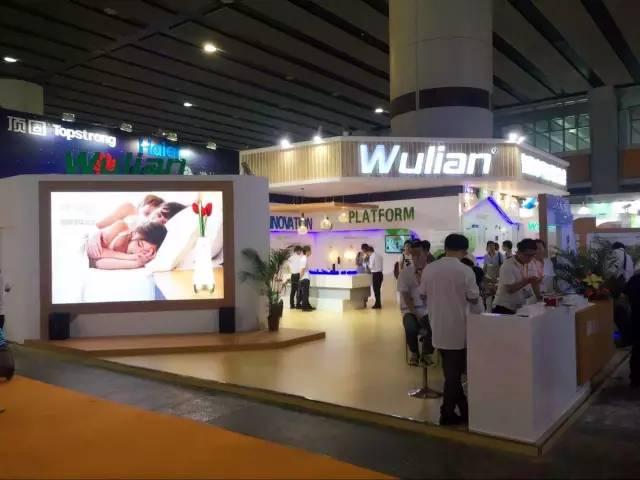 Wulian智能家居亮相中国建博会