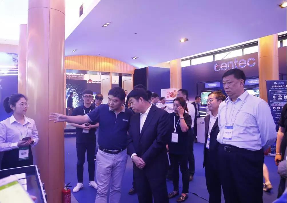 南京物联成为唯一获邀参加全球未来网络发展峰会的智能家居企业