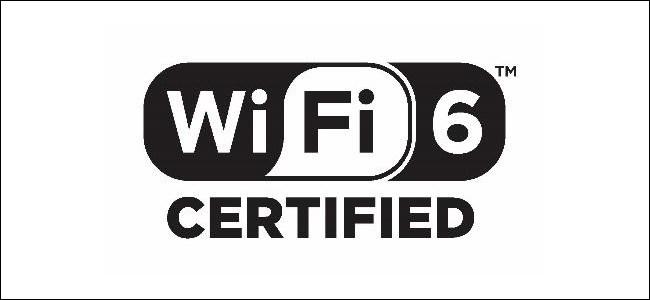 解析WiFi 6标准的含义以及它的特点